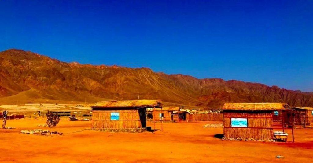 Droub Camp