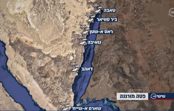 חופשה חלומית בסיני – הישראלים נוהרים בהמוניהם