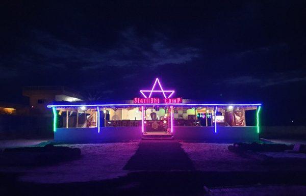 סטארלייט קמפ – Starlight Camp